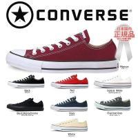 CONVERSE コンバース スニーカー 靴 メンズ レディース ローカット キャンバス シューズ ...