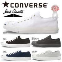 コンバース ジャックパーセル CONVERSE スニーカー 正規品 靴 レディース メンズ コラボ ...