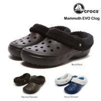クロックス マンモス CROCS メンズ レディース 【サイズ】 M4/W6:22cm M5/W7:...