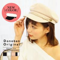 DONOBAN ORIGINAL(ドノバンオリジナル) マリンキャップ  ■サイズ 頭周り 約58、...