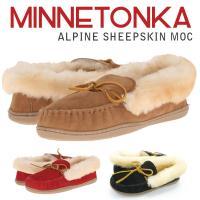 ALPINE SHEEPSKIN MOC アルパイン シープスキン モック  ■サイズ US5(21...