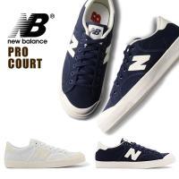 new balance( ニューバランス )  Pro Court AA AC  ■サイズ(cm) ...