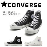 スニーカー くつ シューズ メンズCONVERSE コンバース ALL STAR 100 COLOR...
