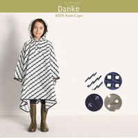 Danke ダンケ Kids Rain Cape キッズレインケープ <ポーチ付き>  ■カラー ホ...