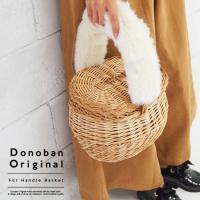 DONOBAN ORIGINAL ドノバンオリジナル ファーハンドルバスケット  ■サイズ(cm) ...