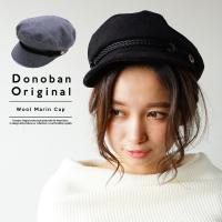 Mihee&Erika×DONOBAN ORIGINAL ミヒ&エリカ×ドノバンオリジナルコラボ ウ...