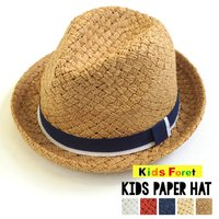 520bd1d2cd2fc キッズペーパー中折れハット 麦わら帽 中折れ帽 ペーパーハット 帽子 ゴム付 UV 子供 こども男の子 女の子 ストローハット リボン Kids  Foret キッズフォーレ Kids ...