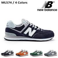 ニューバランス メンズ スニーカー シューズ New Balance ML574 / 4カラー  ■...