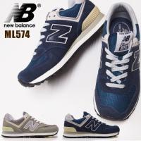 new balance( ニューバランス )   ML574     ■サイズ(cm)  23.0、...