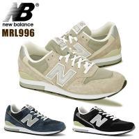 New Balance ニューバランス MRL996AG MRL996AN MRL996BL  ■サ...