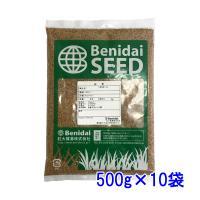 種子シロクローバ5kg