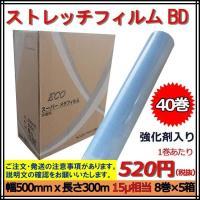 スーパーメタフィルムは荷物梱包に最適です。  ■特長  強化剤入り  ■厚み  15μ相当  ■仕様...