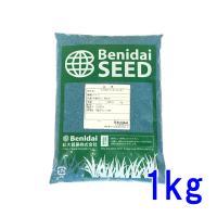 種子ダイカンドラ コート1kg60~100平米分