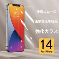 iPhoneの美しいRetinaディスプレイの鮮明さを脅威の透過率で、際限なく本来の発色状態を維持し...
