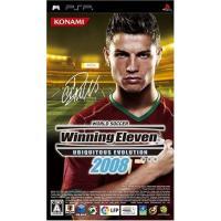 ■タイトル:ワールドサッカーウイニングイレブン ユビキタスエヴォリューション 2008 ■ヨミ:ワー...