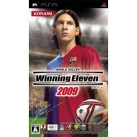 ■タイトル:ワールドサッカーウイニングイレブン2009 ■ヨミ:ワールドサッカーウイニングイレブン2...