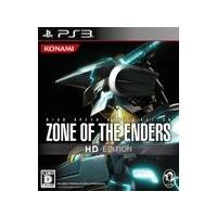 ■タイトル:ZONE OF THE ENDERS HD EDITION 通常版 ■ヨミ:ゾーンオブジ...