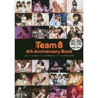 AKB48 Team8 6th Anniversary Book 新メンバー12人加入!チーム8の新章を担うメンバーたちの新たなる決意 光文社エンタテインメント編集部/編