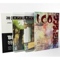 ■タイトル:ICO/ワンダと巨像 Limited Box ■ヨミ:イコワンダトキョゾウリミテッドボッ...