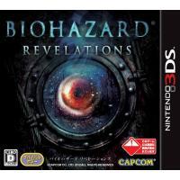 バイオハザード リベレーションズ 3DS ソフト CTR-P-ABRJ / 中古 ゲーム|dorama