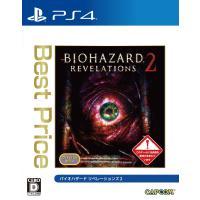 ■タイトル:BIOHAZARD リベレーションズ2 廉価版 ■ヨミ:バイオハザードリベレーションズ2...
