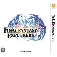 ファイナルファンタジー エクスプローラーズ 3DS ソフト CTR-P-BCEJ / 中古 ゲーム|dorama
