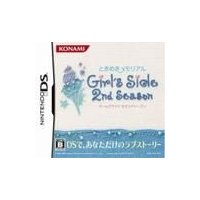 ■タイトル:ときめきメモリアル Girl's Side 2nd Season ■ヨミ:トキメキメモリ...
