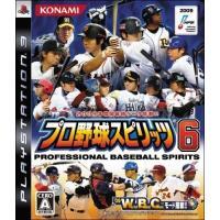 ■タイトル:プロ野球スピリッツ6 ■ヨミ:プロヤキュウスピリッツ6 ■機種:PS3 ■ジャンル:スポ...