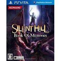 ■タイトル:サイレントヒル ブック オブ メモリーズ -SILENT HILL:Book Of Me...