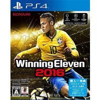 ■タイトル:Winning Eleven 2016 ■ヨミ:ウイニングイレブン2016 ■機種:PS...