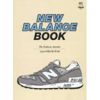 ■ISBN:978-4-7779-3522-2 ■タイトル:新品本/NEW BALANCE BOOK...