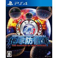 地球防衛軍4.1THE SHADOW OF NEW DESPAIR PS4 ソフト PLJS-70011 / 新品 ゲーム|dorama
