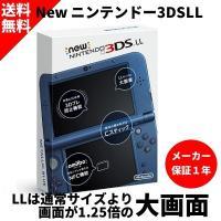 ■タイトル:New Nintendo 3DSLL メタリックブルー ■ヨミ:ニューニンテンドー3DS...