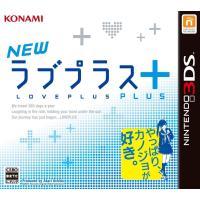 ■タイトル:NEWラブプラス+ ■ヨミ:ニューラブプラスプラス ■機種:3DS ■ジャンル:シミュレ...