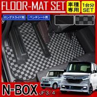 【適合情報】  適合車種:新型 N-BOX/N-BOXカスタム NBOX N BOX Nボックス 適...