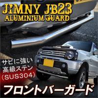 適合車種 ジムニー  適合年式 H17.8〜現行   適合型式 JB23 (ワイルドウィンド対応) ...