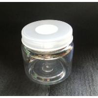 硬質クリアボトル 500ml×バラ1本(穴あけ加工済、フィルター付き)