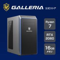 ゲーミングPC デスクトップPC 新品 GALLERIA ガレリア XA7R-R26  Ryzen 7 3700X/RTX2060/16GBメモリ/1TB SSD/Windows 10 Home 10178-4295