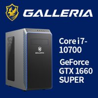 ゲームPC GALLERIA XA7C-G60S[Core i7-10700/GeForce GTX 1660 SUPER/16GBメモリ/512GB SSD/Windows 10 Home] BTO ゲーミングPC 9385-3994