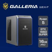 ゲーミングPC デスクトップPC 新品 GALLERIA ガレリア RM5R-G60S  Ryzen 5 3500/GTX1660 SUPER/16GBメモリ/512GB SSD 9473-4291