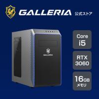 ゲーミングPC デスクトップPC 新品 GALLERIA ガレリア RM5C-R36 第11世代  Core i5-11400/RTX3060/16GBメモリ/512GB SSD/Windows 10 Home 9939-4211