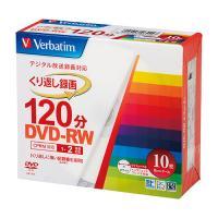 【¥4,320以上送料無料】★録画用DVD●品番:VHW12NP10V1●入数:10枚