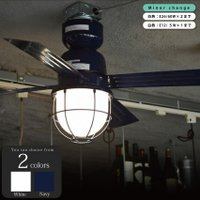 LED調光 シーリングファンライト(LEDファード)PSB440 照明器具 間接照明 天井照明 おし...