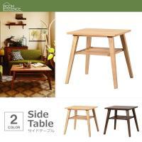 テーブル サイドテーブル 北欧デザイン 木製 おしゃれ 50×44 セール SALE 安い