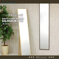 ウォールミラー 壁掛けスタンドミラー 鏡 姿見 飛散防止ミラーフィルム付き おしゃれ 木製フレーム ...