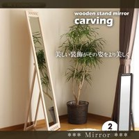 スタンドミラー 鏡 姿見 飛散防止ミラーフィルム付き おしゃれ 木製フレーム 全身鏡 人気 かわいい...