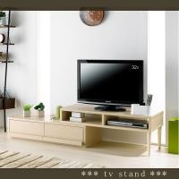 ローボード リビングボード 伸縮テレビ台 テレビボード 木製 おしゃれ 北欧