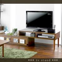ローボード リビングボード テレビ台 テレビボード 木製 おしゃれ 北欧