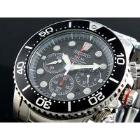 セイコー SEIKO ソーラー クロノグラフ ダイバーズ 腕時計 SSC015P1 メンズ