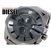 ディーゼル DIESEL 腕時計 メンズ DIESELディーゼル クオーツ クロノ DZ4282 デ...